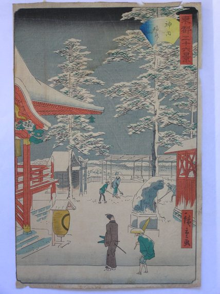 Hiroshige II woodblock print, from 36 Views of Edo:  Temple grounds in snow