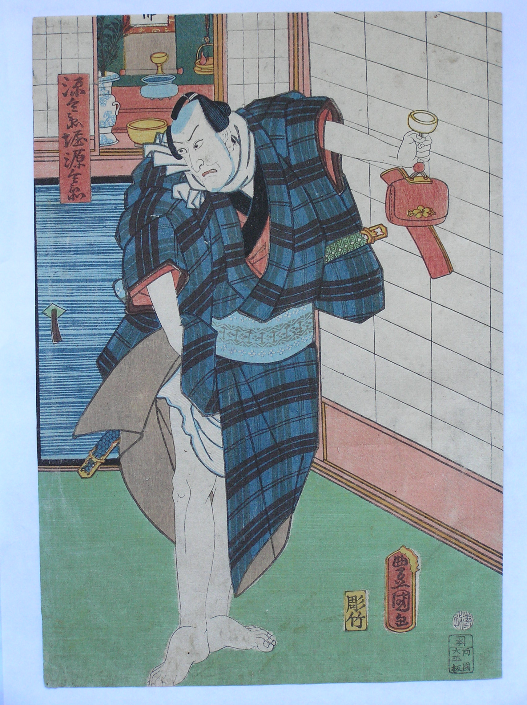 Kunisada Actor w/ Tobacco Pouch Japanese Woodblock Print