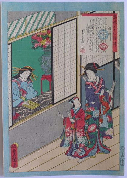 Kunisada Courtesans Japanese Woodblock Print